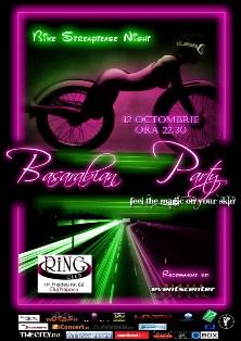 Bike Streaptease Night @ Club Ring