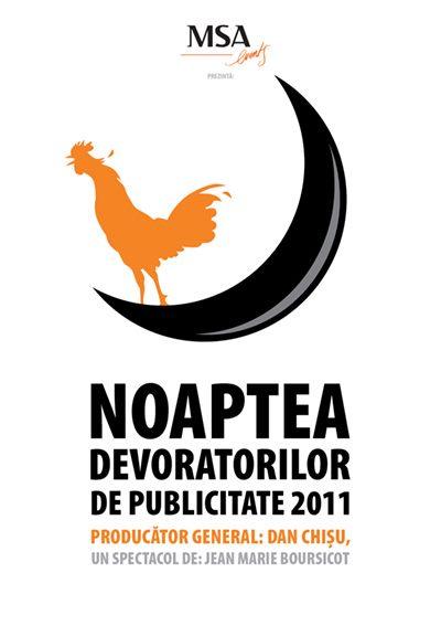 Noaptea Devoratorilor de Publicitate 2011