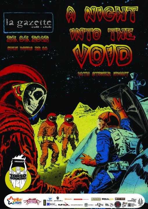 A night into the void @ La Gazette