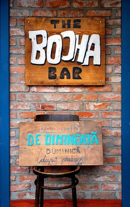 3 ani de Booha Bar