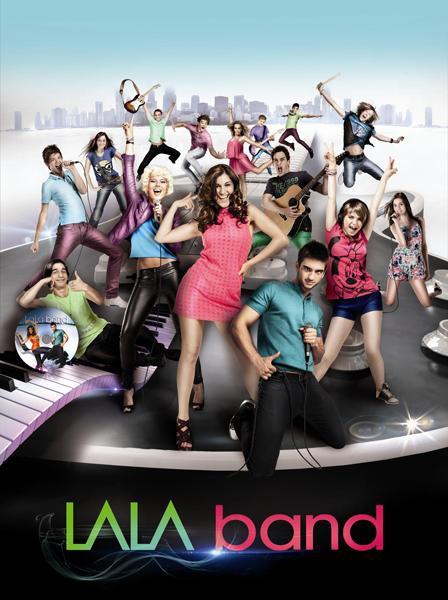 LaLa Band @ Casa de Cultura a Studentilor