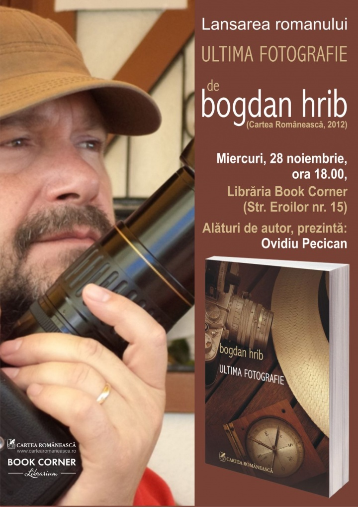 """Ultima fotografie"" de Bogdan Hrib"