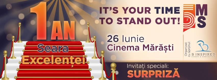 Seara Excelentei @ Cinema Marasti