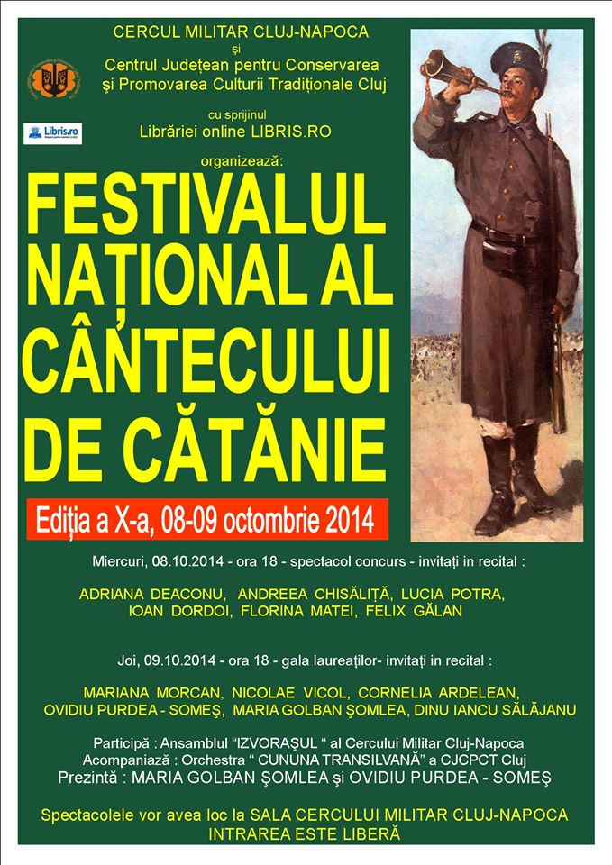 Festivalul Naţional al Cântecului de Cătănie