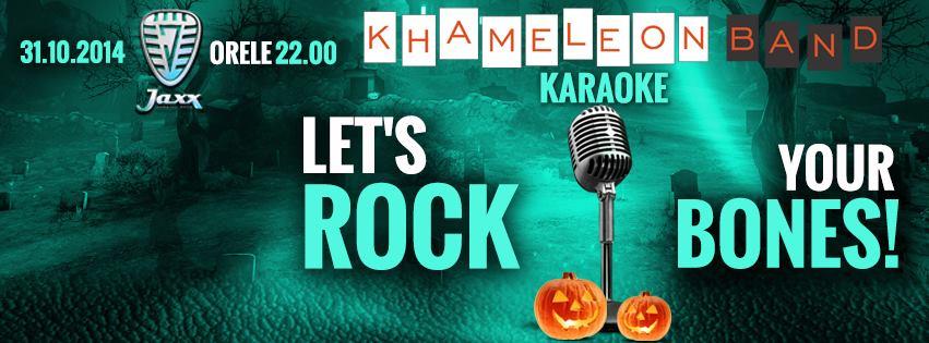 Karaoke Live @ Jaxx – Garajul cu Rock