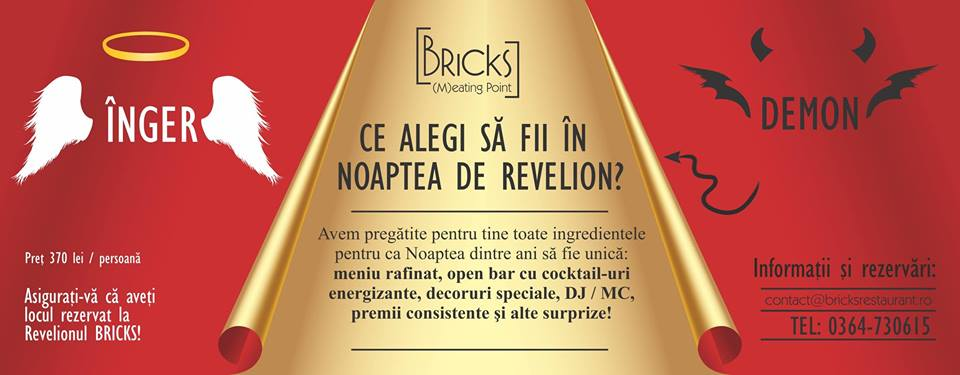 Revelion 2015 @ Bricks