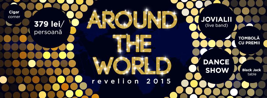 Revelion 2015 @ Chios