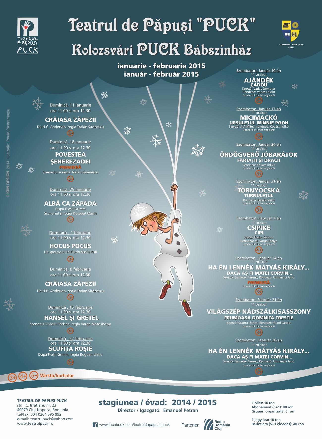 """Teatrul de Păpuși """"Puck"""" – program ian-feb 2015"""