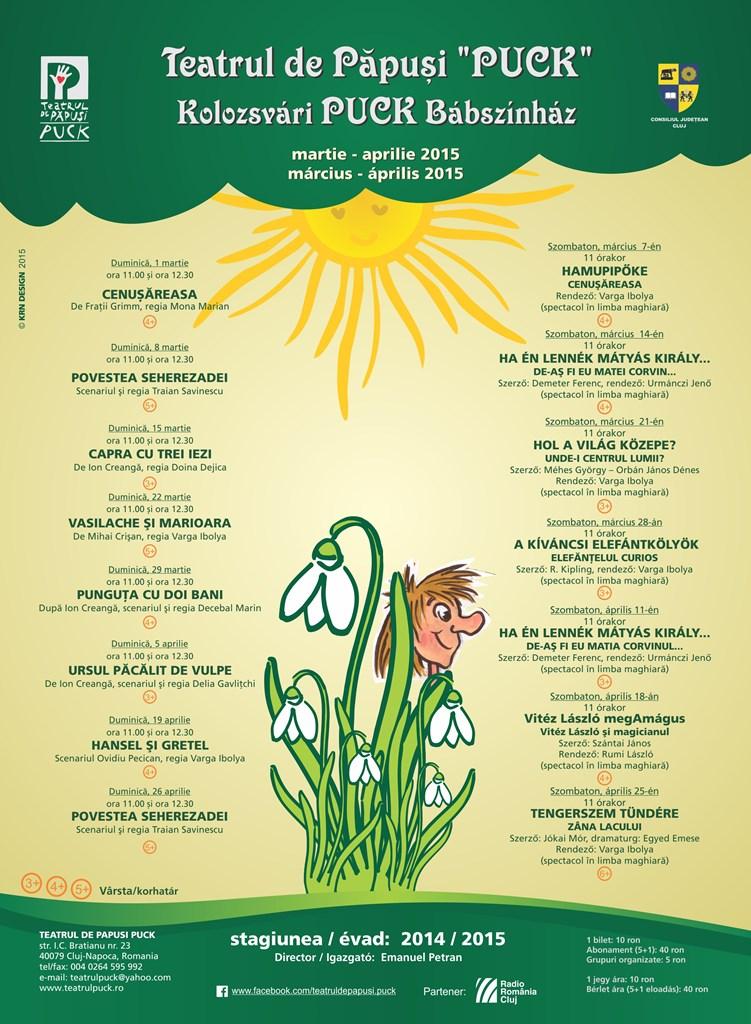 """Teatrul de Păpuşi """"Puck"""" – Program martie 2015"""