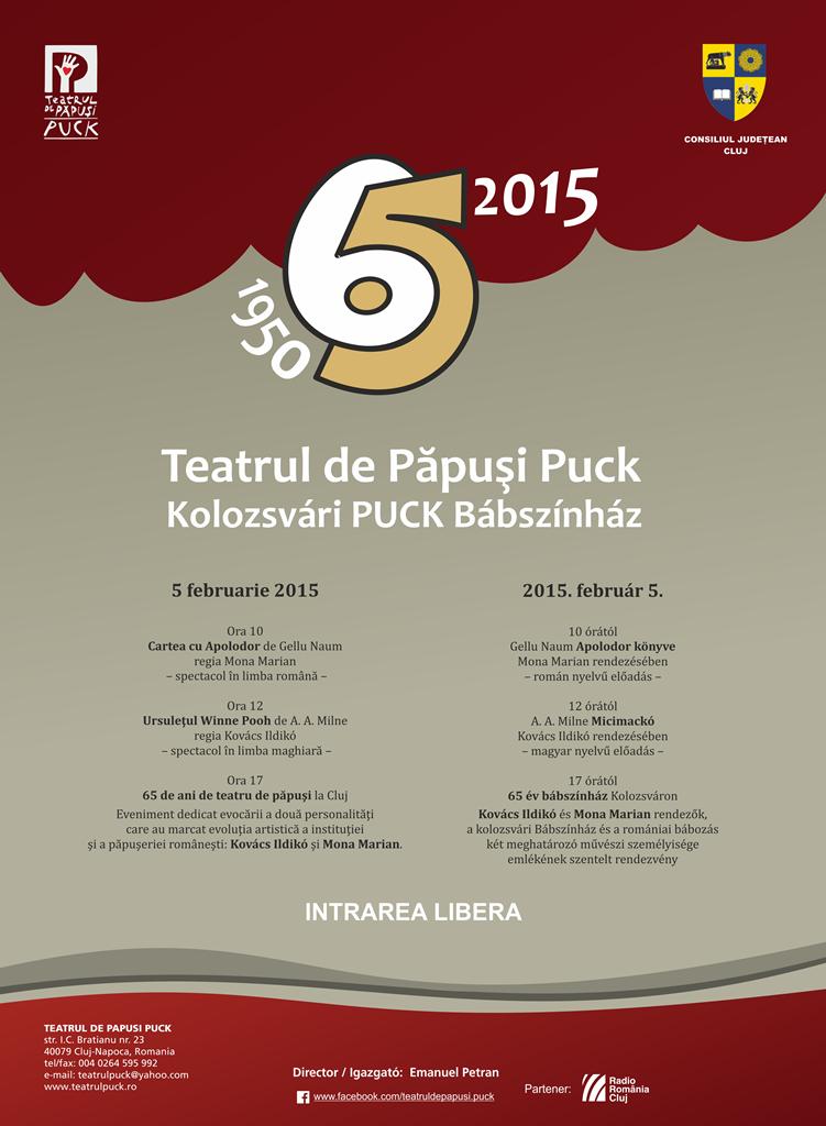 Teatrul de Păpuşi Puck – 65 de ani
