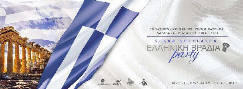 Seara greceasca @ Le Parisien Cafe