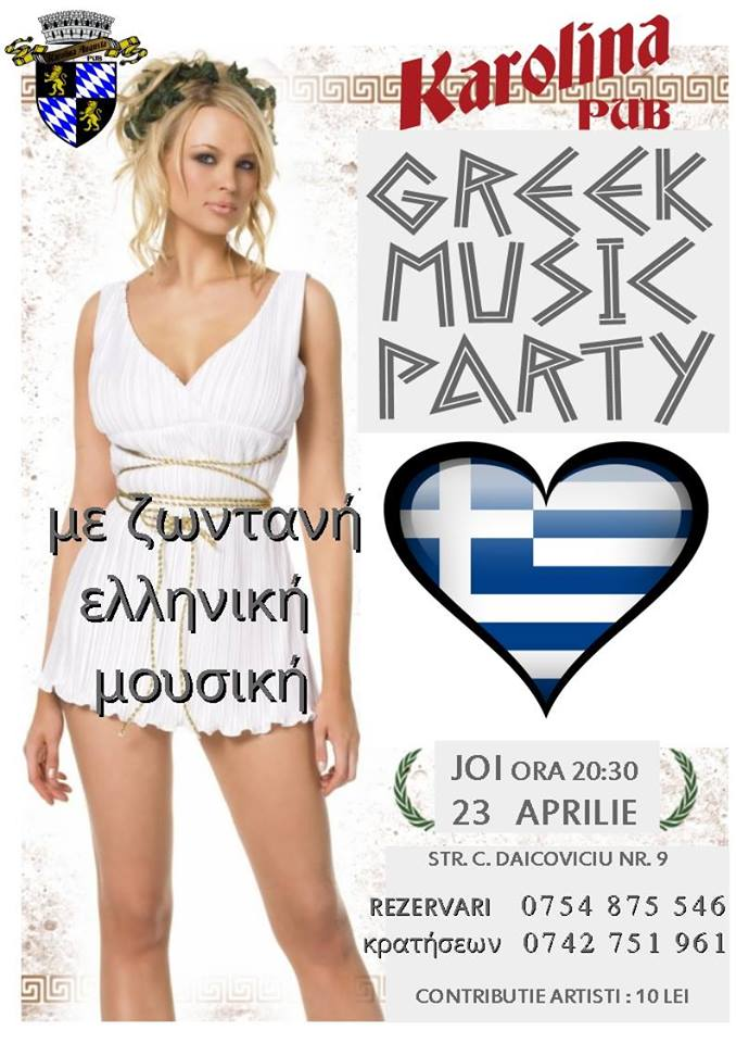 Greek Music Party @ Karolina