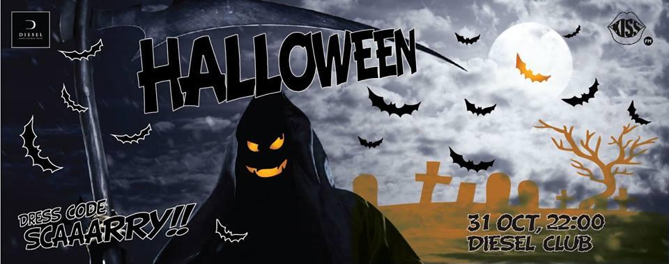 Halloween Party @ Diesel Club
