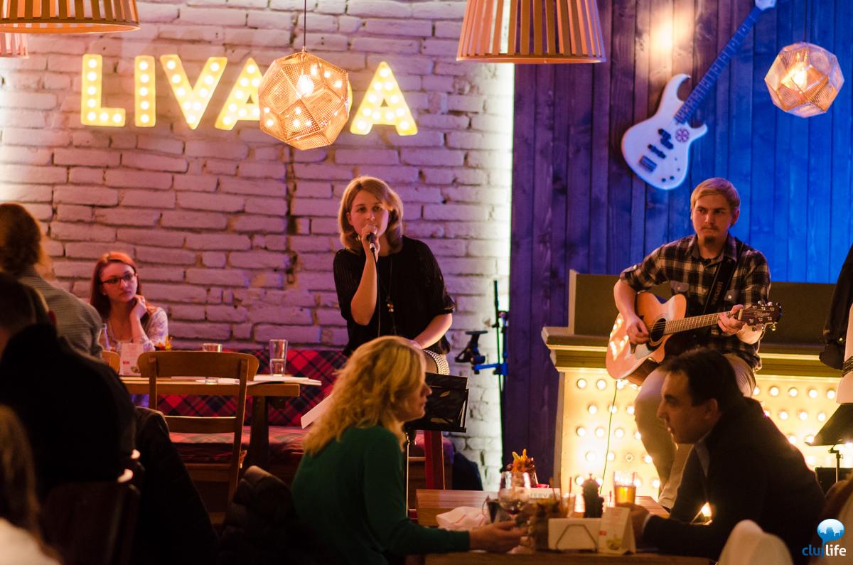 Poze: One More Minute @ Restaurant Livada