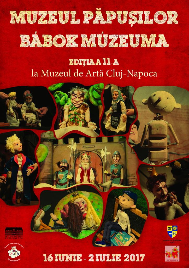 Muzeul Păpușilor