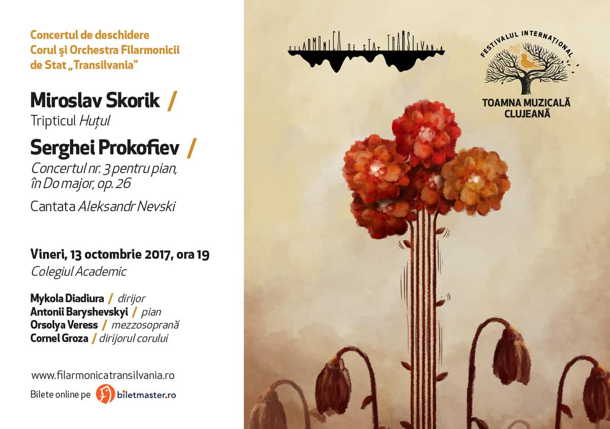 """Începe cea de-a 51-a ediţie a Festivalului """"Toamna Muzicală Clujeană"""""""