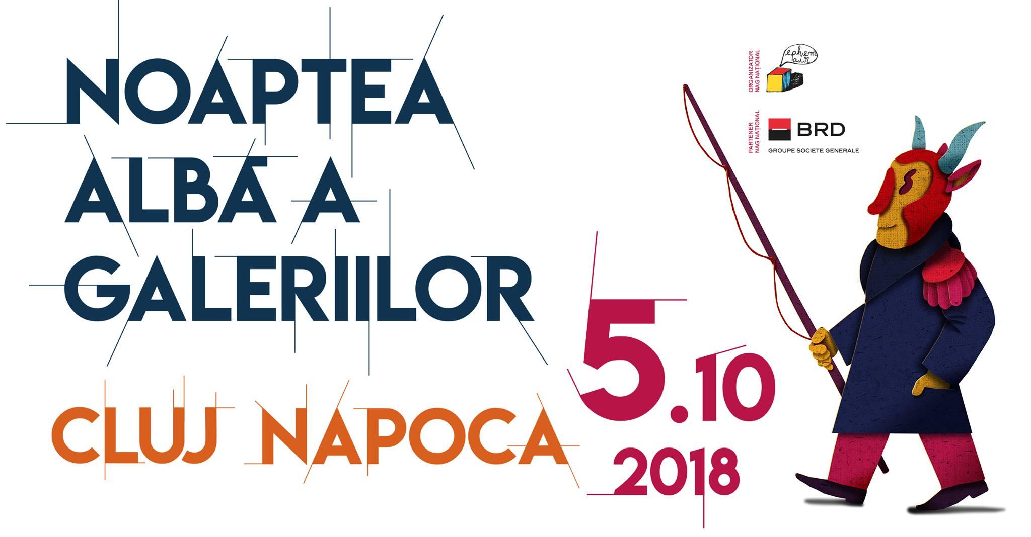 În Cluj-Napoca, la Noaptea Albă a Galeriilor participă 13 galerii şi spaţii alternative