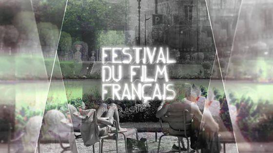 estivalul filmului francez la Cluj