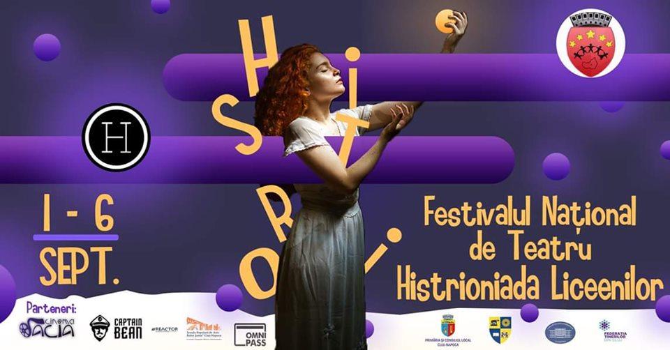 Festivalul Național de Teatru, Histrioniada Liceenilor