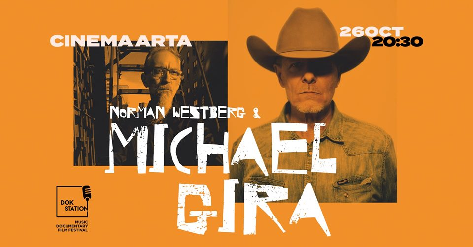 DokStation: Michael Gira & Norman Westberg (Live Solo Sets)
