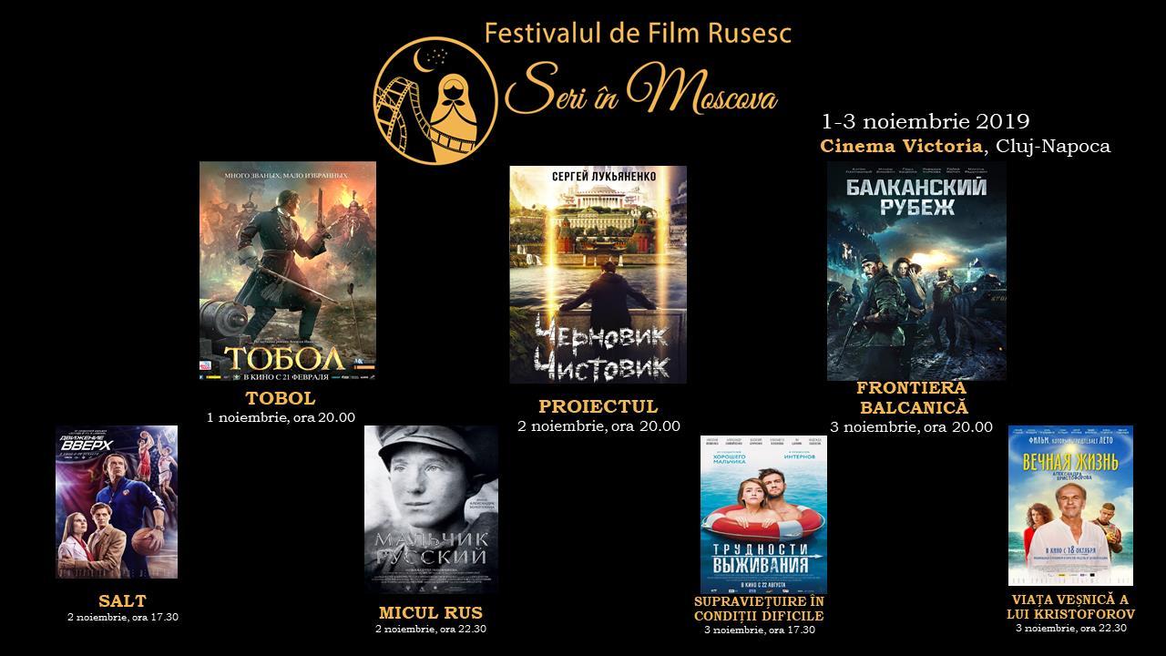 "Festivalul de Film Rusesc ""Seri in Moscova"" | Editia a III-a"