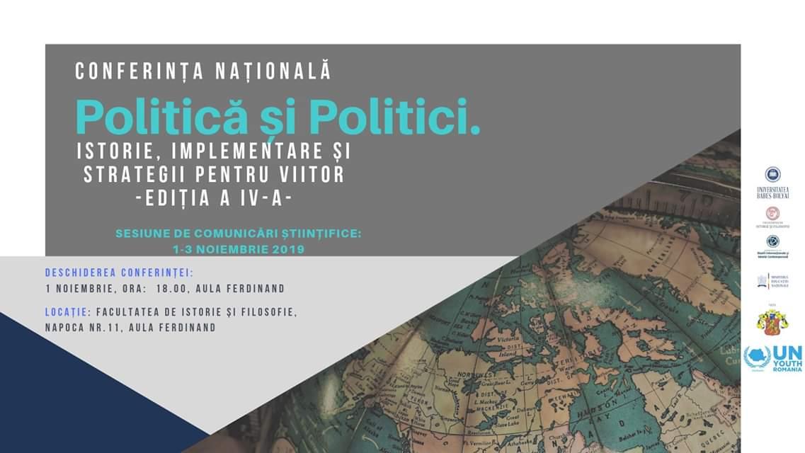 Conferința națională Politică și Politici, ediția a IV-a
