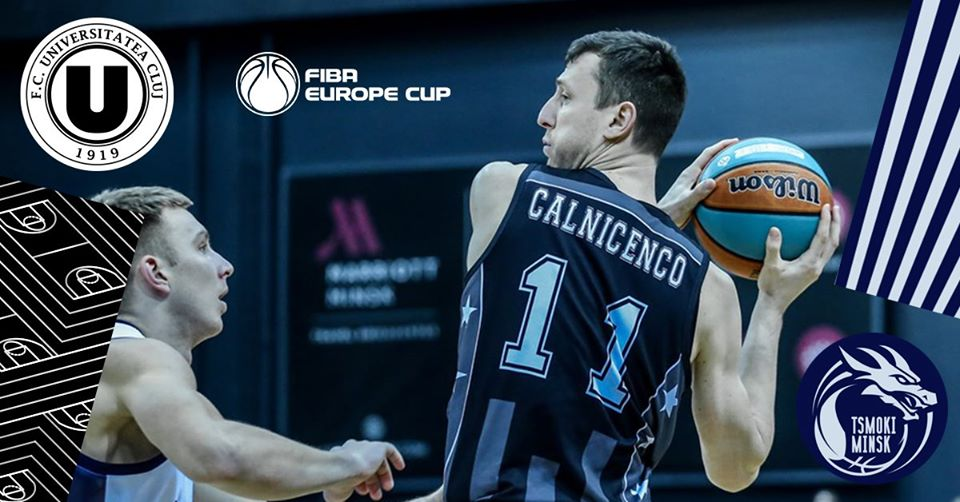 FIBA Europe Cup: U-BT vs. Tsmoki-Minsk