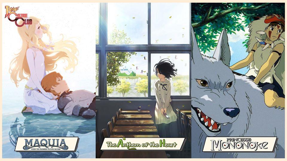 Anime Movie Dose 3