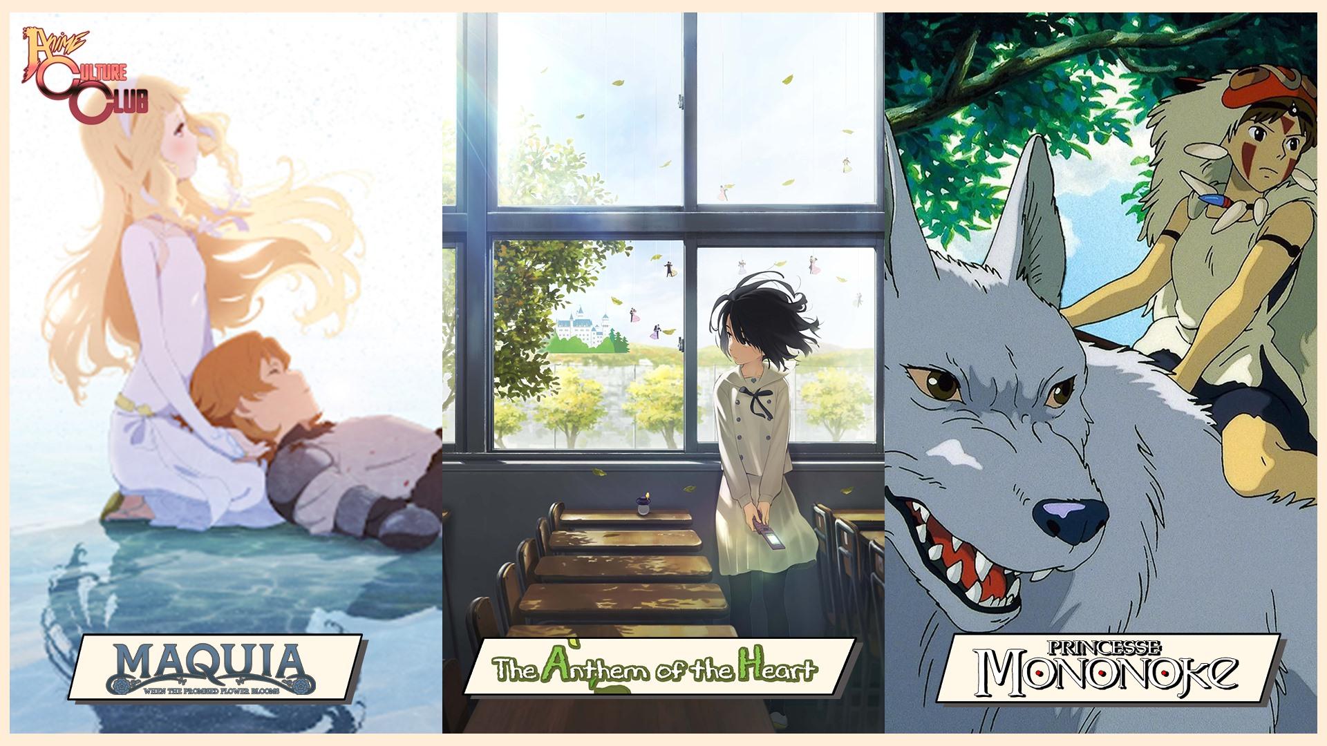 Anime Movie Dose 3 @ Cinema Dacia