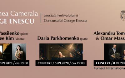 Artiști internaționali de mare valoare vor susține la Cluj-Napoca o serie de concerte în cadrul Stagiunii Camerale George Enescu