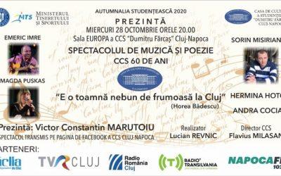 """Spectacol de muzică și poezie """"CCS 60 de ani"""""""